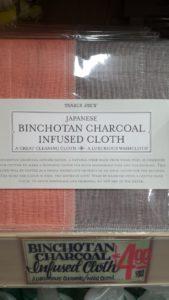 Binchotan Charcoal Infused Cloth @ Trader Joe's Grocery Store